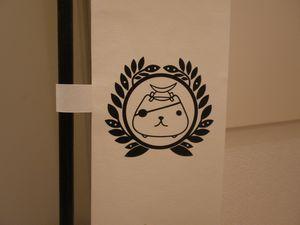 雀に竹.jpg