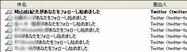 WS000201.JPG